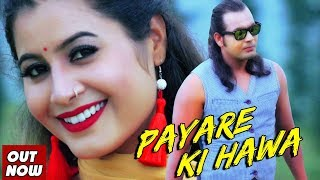 Payare Ki Hawa | Bhagat Latwal | Latest Uttarakhandi Best Song 2018 | New Garhwali Songs