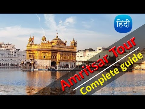 Delhi agra amritsar tour from mumbai