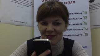УРОК 1 от Екатерины Черепановой