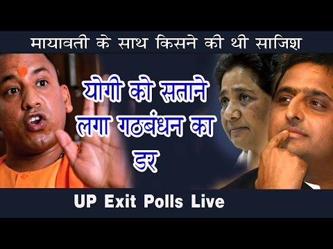 Yogi's war on Akhilesh Said Tell me who had conspired with Mayawati