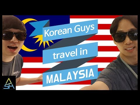 Korean Guys Travel in MALAYSIA for the first time #1 [ASHanguk]