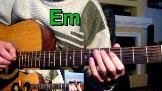 Любэ - Там за туманами Тональность ( Еm ) Песни под гитару