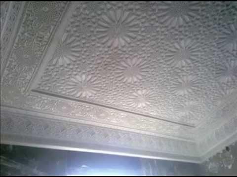Maroc d coration pl tre rabat sal youtube for Platre staff decoration