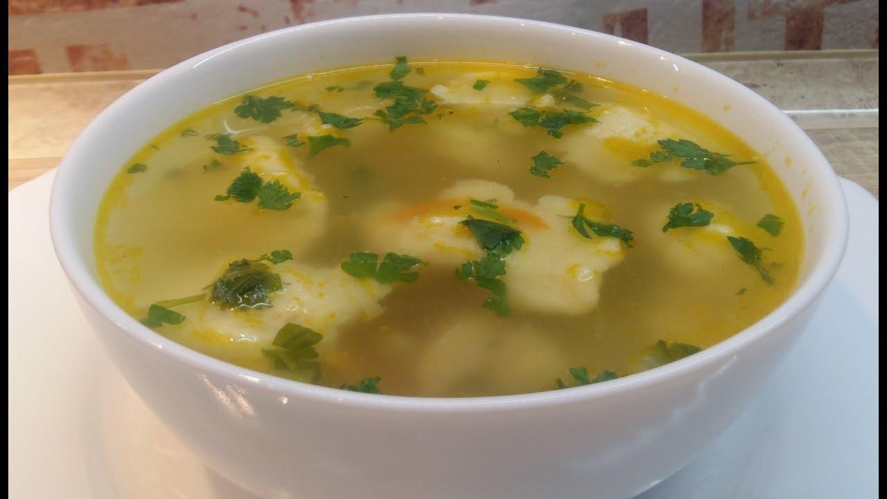 Простой но вкусный суп