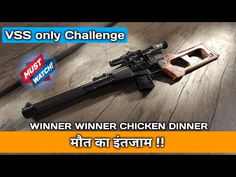 VSS challenge Pubg mobile with win | Pubg mobile Hindi Gameplay