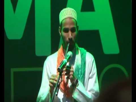 National Anthem of India on Flute