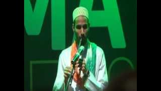 National Anthem of India on Flute