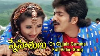Oh Gajjala Gumma Full Video Song | Snehithulu | Vadde Naveen | Sakshi Shivananad | ETV Cinema