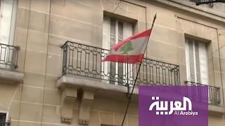 رئاسة_فرنسا .. تأثير لبناني واضح
