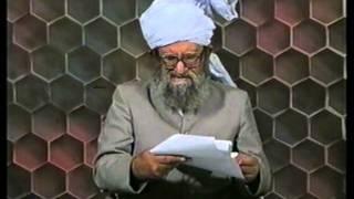 Urdu Dars Malfoozat #201, So Said Hazrat Mirza Ghulam Ahmad Qadiani(as), Islam Ahmadiyya