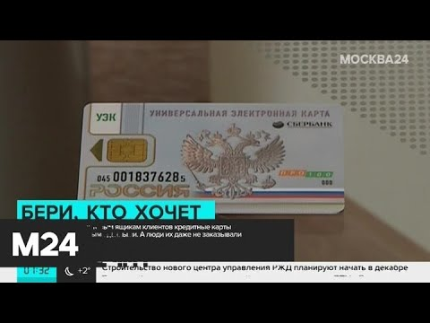 Расчет ипотечного кредита калькулятор сбербанк