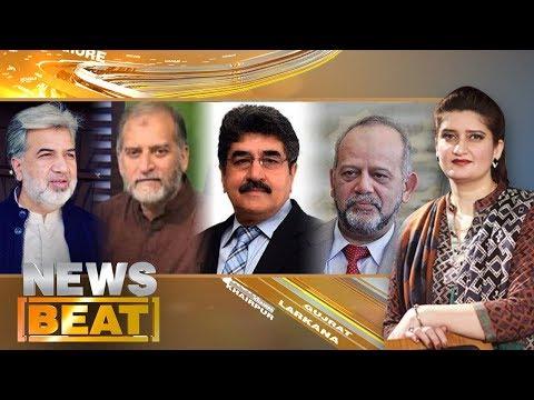 News Beat - Paras Jahanzeb - SAMAA TV - 22 Oct 2017
