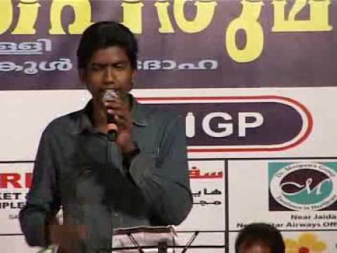 SALAM OTHIDAM - Pravachaka Peruma - Riyas