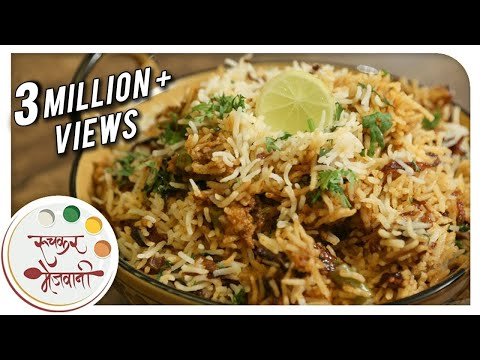 Veg biryani easy homemade rice veg biryani easy homemade rice indian recipe by archana in marathi forumfinder Choice Image