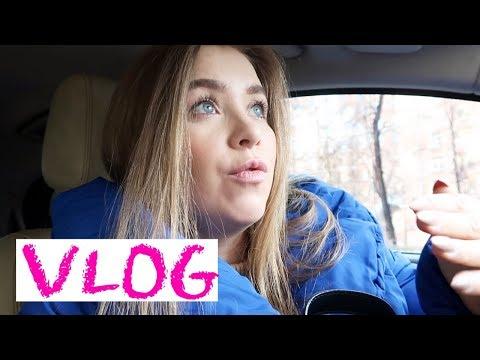 Бью ТАТУ и Новогодня коллекция MAC! I Vlog