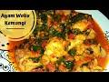 - Resep Ayam Woku Kemangi Pedas Maknyus