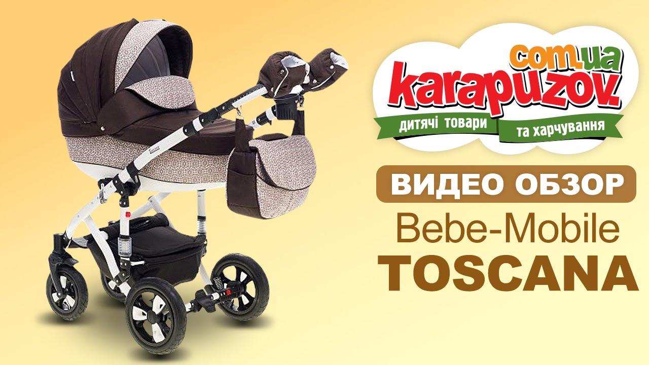 Около 800 моделей детских колясок adamex в каталоге hotline!. Сравнить цены и выгодно купить в интернет-магазине.