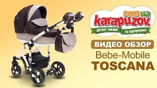 Дитяча коляска 2 в 1 Toscana, Bebe-Mobile (аналог Adamex Galactic)