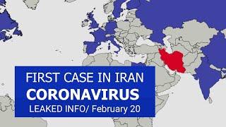 Firs case in Iran #coronavirus 20/02/2020