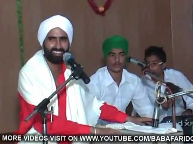 BFGI - Sufiana Sham - Kanwar Grewal - allah hu Travel Video