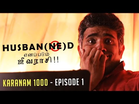 HusBANned | Kaaranam 1000 |Tamil Comedy | Short Film |Madras Meter
