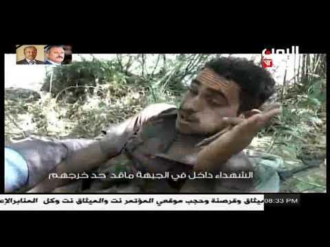 اليمن اليوم تنشر مقاطع لاعلام الحوثيين يكشف انيهارهم