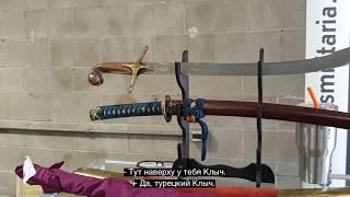 Японские мечи и нацистские раритеты на выставке в Балтиморе