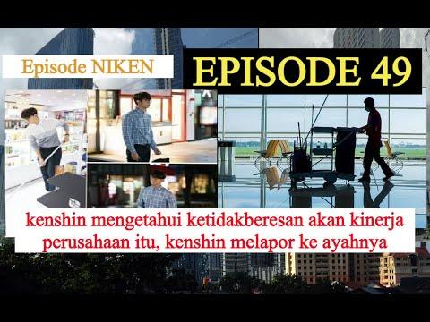KISAH PEMUDA KAYA YANG JADI CLEANING SERVICE, EPISODE 49
