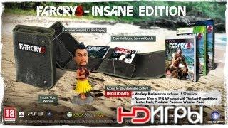 Far Cry 3. Insane Edition. Русский трейлер '2012' HD