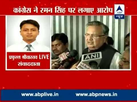 Raman Singh, wife and sister in law involved in Rs 36,000 crore Rice Scam: Congress