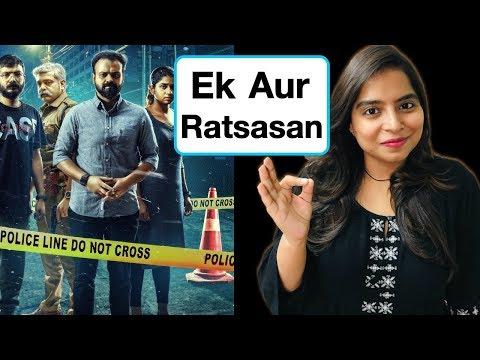 anjaam-pathiraa-movie-explained-in-hindi-|-deeksha-sharma