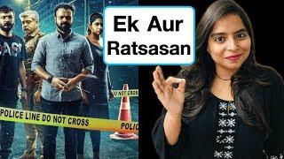 Anjaam Pathiraa Movie Explained In Hindi | Deeksha Sharma Thumb