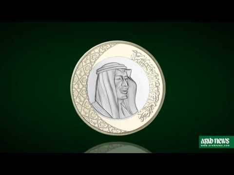 New Saudi banknotes and coins released