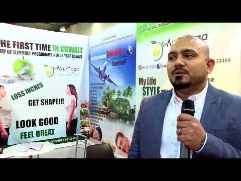 Kuwait Health 2017 - Ayur Yoga