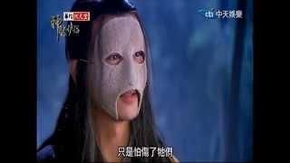 神雕侠侣 2014(台湾版)第44集