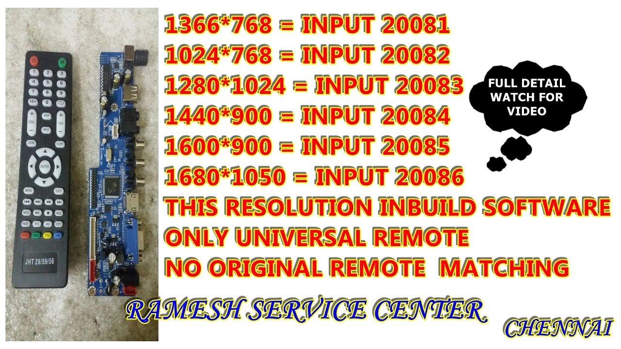 NO NEED software T56U11 2 INBUILD SOFTWARE