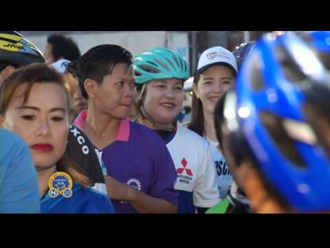 Nation Bike Thailand ปั่นอาเซียนสัญจร ไทย ลาว เวียดนาม @นครพนม 1