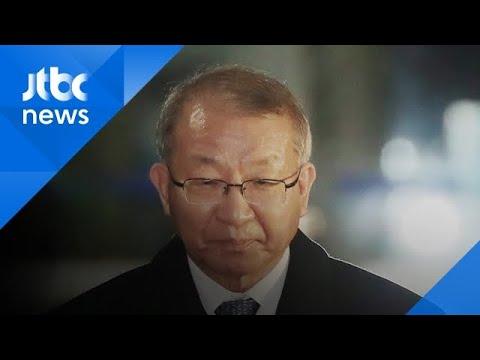 '운명의 날' 양승태 전 대법원장 영장심사…쟁점은?