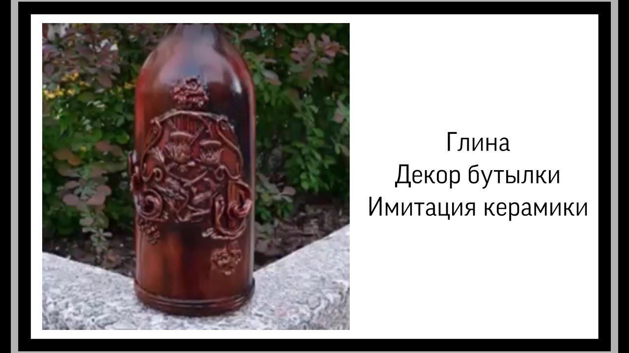 Обои крупным планом, Бутылки, мокрые, пиво. Разное foto 9