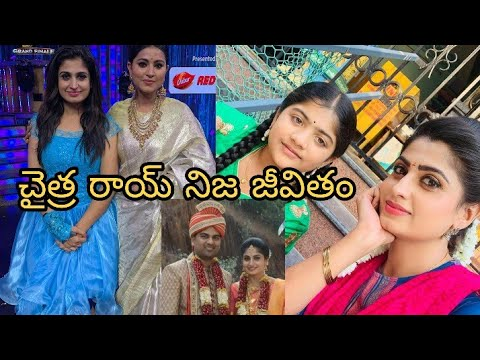 Tv Serial Actress Chaitra Rai Real Life | Attarintlo Akka Chellelu Fame Chaitra Rai Personal Photos