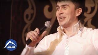 Азамат Цавкилов - Письмо | Концертный номер 2013