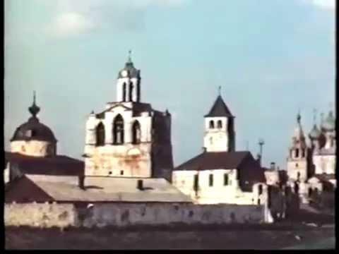 видео: Ярославль 1950 х годов