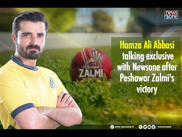 Hamza Ali Abbasi  talking exclusive with Newsone after Peshawar Zalmi's victory