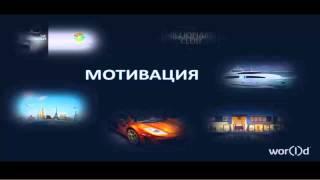 World GN | Наталья Лычагина и Анна Поливердова