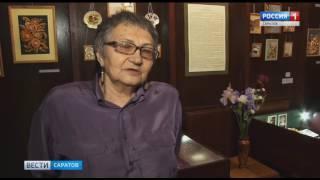 видео Выставка «Дамские штучки» в музее им. П.В. Алабина