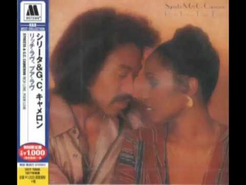 Syreeta & G.C. Cameron - Rich Love, Poor Love (Unreleased Long Version)