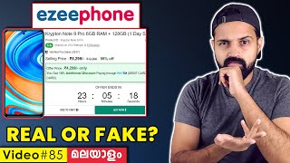 Krypton Mobiles | Ezee phone | എന്താണ് യഥാർത്ഥ സത്യം | MUST WATCH! Before Buying Phones Online.