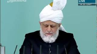 (German) Friday Sermon 18th February 2011 - Islam Ahmadiyya