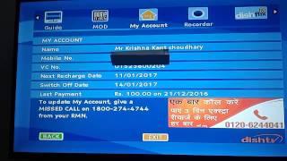 DISH TV offer,कैसे पैसे बचाइए डिश टीवी के रिचार्ज में..हिंदी में