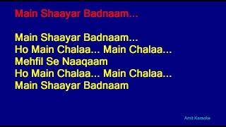 Main Shaayar Badnaam - Kishore Kumar Hindi Full Karaoke with Lyrics